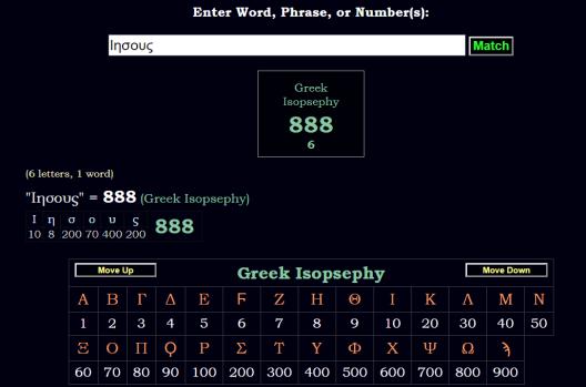 888jesus888.png