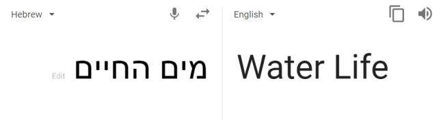 hebrew enlighs.png